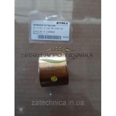Втулка - 1429630