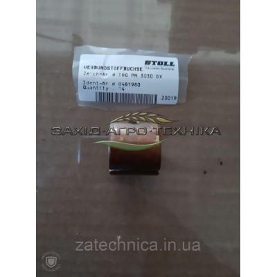 Втулка - 481980