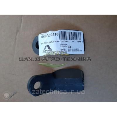 Лезо подрібнювача універсальне TL18/T20 D16.5 - MK0A00416