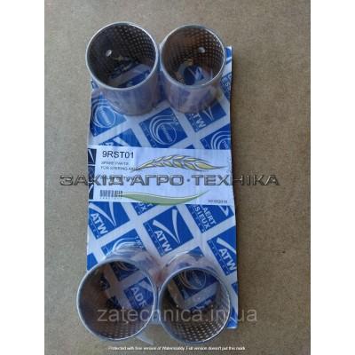 Комплект втулок шкворня - 209RST01
