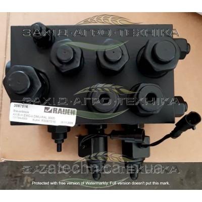 Блок гідравлічний RAL 9005 - R3087516