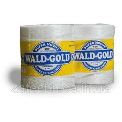 Шпагат для тюкування 500 Wald-Gold