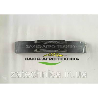 Долото двостороннє 37 мм Titanium - R17820680