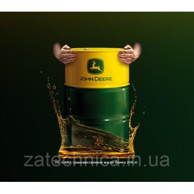 HY-GARD-трансмиссионное масло (бочка 200 л)