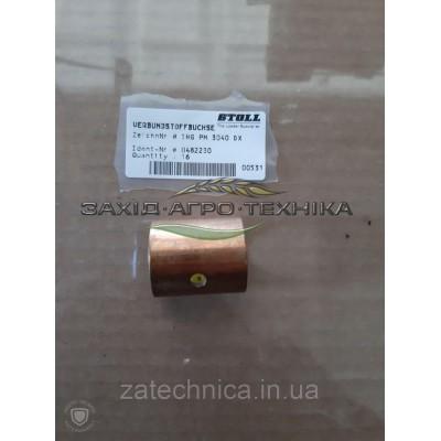 Втулка - 482230